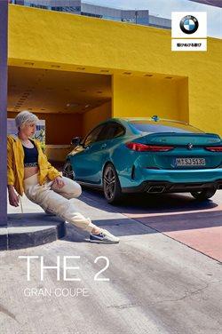 BMWのカタログに掲載されているBMW ( 30日以上)