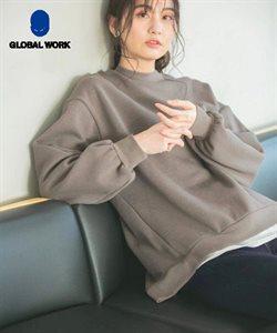グローバルワークのカタログに掲載されているグローバルワーク ( 期限切れ)