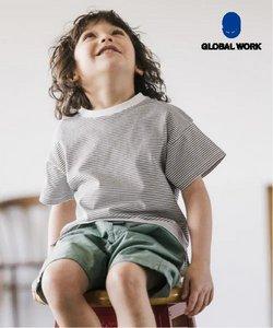 グローバルワークのカタログに掲載されているグローバルワーク ( あと9日)
