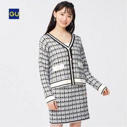 GUのカタログに掲載されているファッション ( 30日以上)