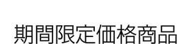 大阪のカタログに掲載されているGU