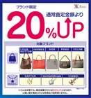 名古屋市でのエクセルのカタログ ( 期限切れ )