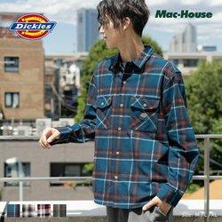 マックハウスのカタログに掲載されているマックハウス ( 30日以上)