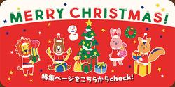札幌のカタログに掲載されているバースデイ