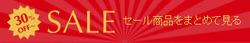 大阪のカタログに掲載されているミキハウス