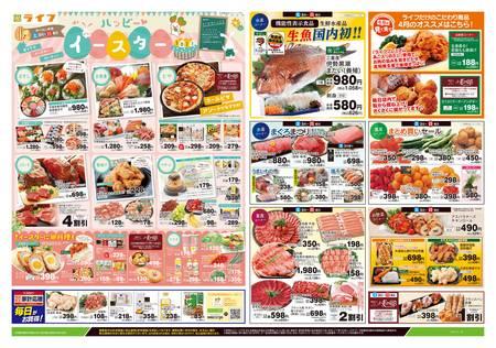 スーパー 業務 成田 市 成田市のスーパー・業務スーパーのバイト・アルバイト・パートの求人情報 【バイトル】で仕事探し