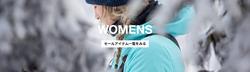 大阪のTHE NORTH FACEからのカタログに掲載されているセール