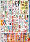 さいたま市でのスーパーバリューのカタログ ( 期限切れ )