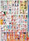 新宿区でのスーパーバリューのカタログ ( 期限切れ )
