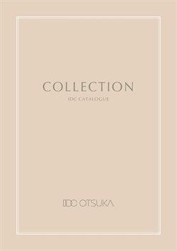 大塚家具のカタログ( 30日以上 )