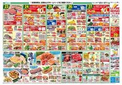 リブレ京成のカタログに掲載されているリブレ京成 ( あと3日)