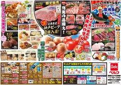ベルクのカタログに掲載されているスーパーマーケット ( 明日で期限切れ)
