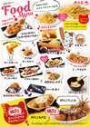横浜市のまねきねこからのカタログに掲載されているカラオケ  &  エンターテイメント ( 30日以上 )