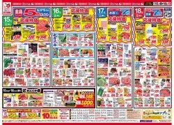 近商ストア�カタログ�掲載�れ��るクリスマス ( ��2日)