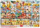 大阪市のスーパー玉出からのカタログに掲載されているスーパーマーケット ( あと2日 )