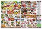 「食彩館」KAWASHOKUのカタログ( 今日で期限切れ )