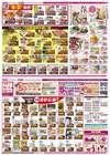 横浜市でのマックスバリュのカタログ ( あと3日 )
