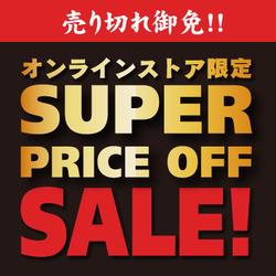 横浜のカタログに掲載されているABCマート