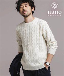 ナノユニバースのカタログに掲載されているナノユニバース ( 期限切れ)