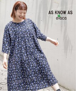 AS KNOW AS olacaのカタログに掲載されているAS KNOW AS olaca ( 30日以上)