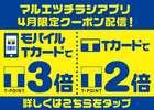 東京都でのマルエツのカタログ ( あと16日 )