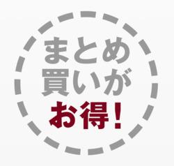 横浜のカタログに掲載されている無印良品