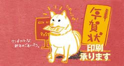 大阪のカタログに掲載されている東急ハンズ