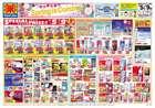 横浜市でのマツモトキヨシのカタログ ( 期限切れ )