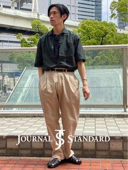 ジャーナルスタンダードのカタログに掲載されているジャーナルスタンダード ( 30日以上)