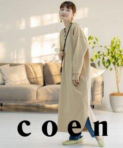 コーエンのカタログに掲載されているコーエン ( あと6日)