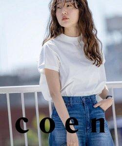コーエンのカタログに掲載されているコーエン ( 30日以上)