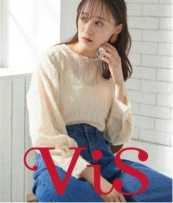 Visのカタログに掲載されているVis ( 期限切れ)