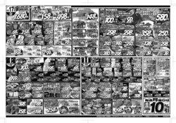 スーパーマルシゲのカタログに掲載されているスーパーマーケット ( 今日で期限切れ)