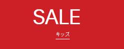 川崎のカタログに掲載されているH&M