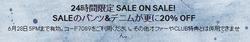 大阪のカタログに掲載されているH&M