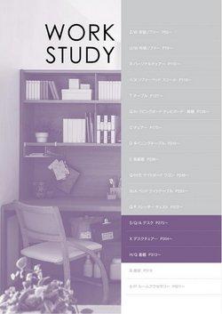 カリモク家具のカタログに掲載されているカリモク家具 ( 30日以上)