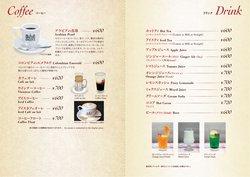 イノダコーヒのカタログに掲載されているイノダコーヒ ( あと10日)
