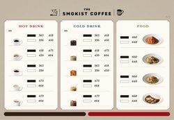 カフェ・ベローチェのカタログに掲載されているカフェ・ベローチェ ( 期限切れ)