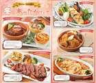 神戸屋キッチンのカタログ( 期限切れ )