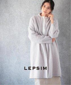レプシィムのカタログに掲載されているレプシィム ( 30日以上)