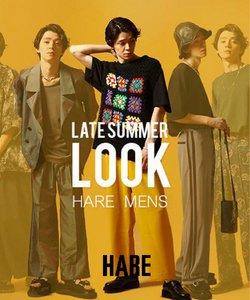 HAREのカタログに掲載されているHARE ( 30日以上)