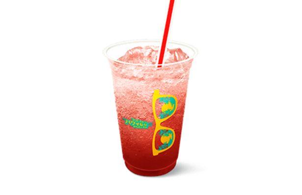 マックフィズ® 太陽のカシス&オレンジ(果汁3%)のオファーを¥250で