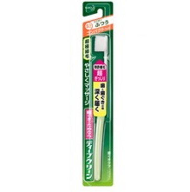 ディープクリーン 歯ブラシ コンパクト ふつうのオファーを¥328で