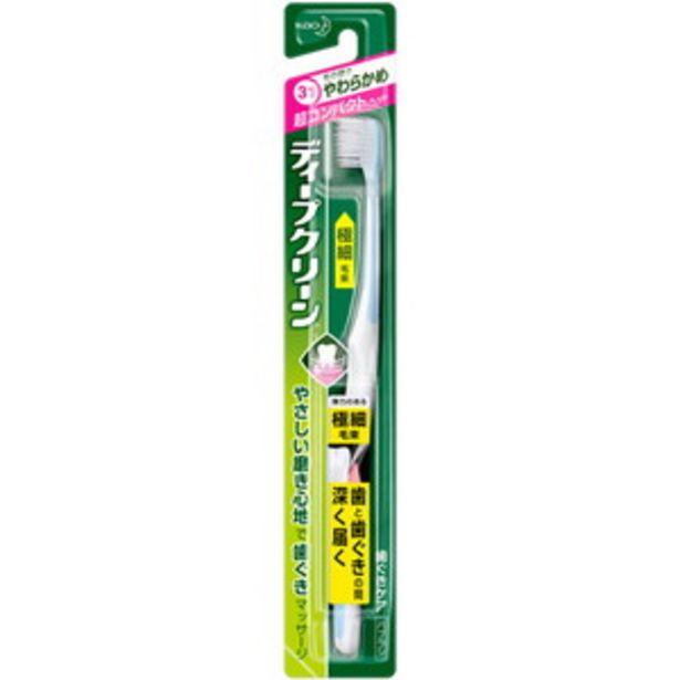 ディープクリーン 歯ブラシ 超コンパクト やわらかめのオファーを¥328で