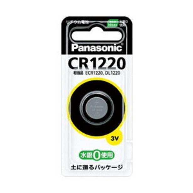 パナソニック リチウムコイン電池 CR1220 1個入のオファーを¥328で