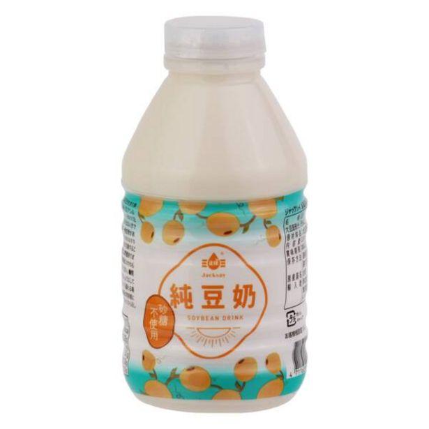 正康 ジャックソイ 台湾豆乳(砂糖不使用)  330mlのオファーを¥118で