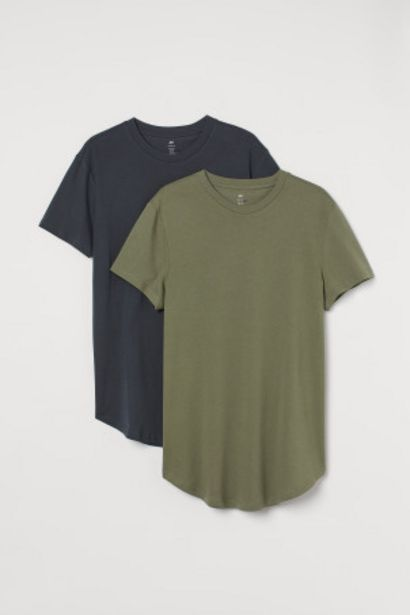 ロングフィットTシャツ 2枚セットのオファーを¥1499で