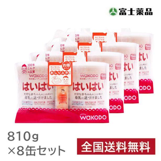和光堂レーベンスミルク はいはい 810g 2缶パック×4個セット(計8缶)(PP)のオファーを¥14320で