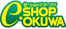 e-ショップオークワ