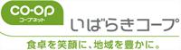 Logo ��ら�コープ